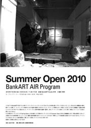 SummerOpen2010.jpg